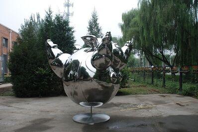 Gao Xiaowu 高孝午, ' Big Dreams No. 5'