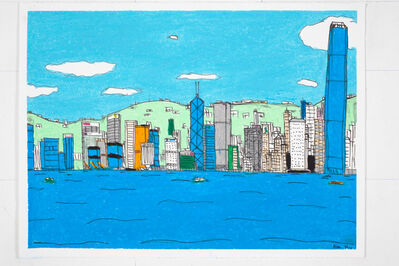 Alan Ku, 'Untitled (City by Water)', 2007-2011