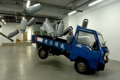 Liao Chien Chung, 'Gas truck 載瓦斯的小發財', 2019