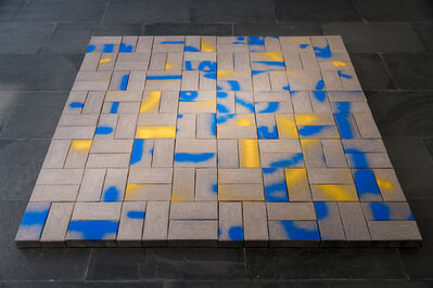 Antonio Ruiz Montesinos, 'Altered ', 2018