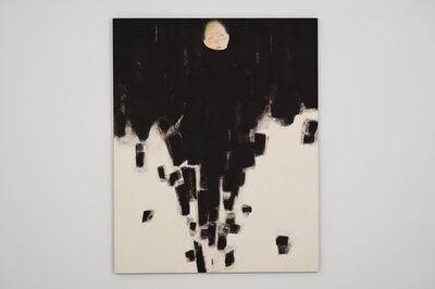 Eri Iwasaki, 'Rain Clouds', 2011