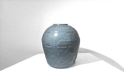 Nakashima Hiroshi, 'Seiji Celadon Jar', 2014