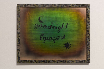 Thomas Macker, 'Goodnight Nobody, Prayer, Bedtime Routine ', 2016