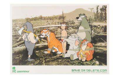 After Banksy, 'Save Or Delete', 2002