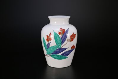 Sakaida Kakiemon XV, 'Nigoshide white vase with acorn patterns', 2015