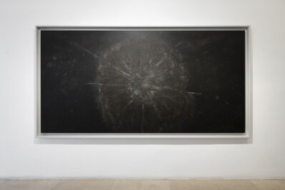 Glenda Leon, 'Celestial Bodies: Death of a star', 2019