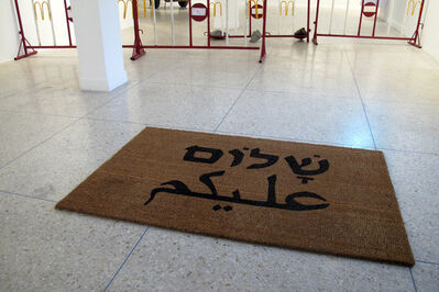 Younes Baba-ali, 'Shalom Aleikoum', 2013