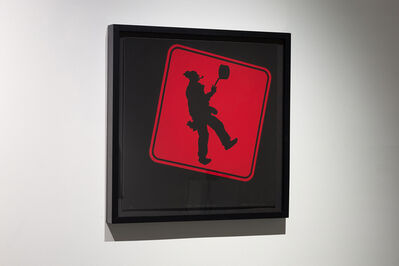 Eric Lamontagne, 'Carré rouge sur fond noir', 2012