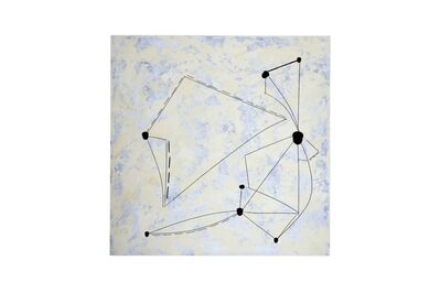 Juan Logan, 'Untitled Drawing #8', 2017