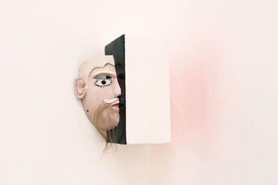 Carlos Arias, 'Máscara cubo'