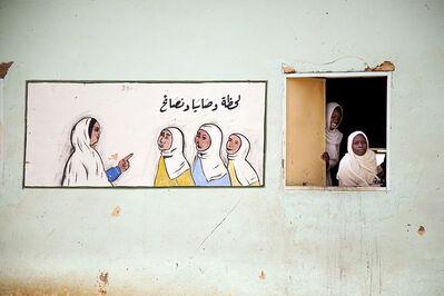 United Nations Photo, 'El Fasher, Sudan',  2011