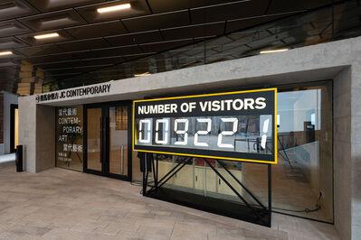 SUPERFLEX, 'Number of Visitors ', 2005