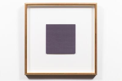 Claude Tousignant, 'Oeuvre du catalogue Campbell', 1995