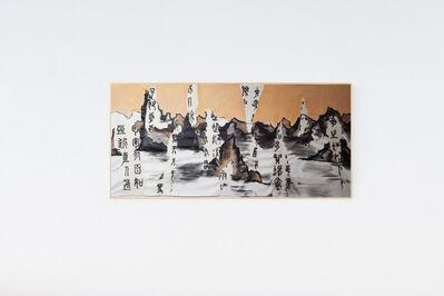 Si Jie Loo, 'Gobi Desert', 2017