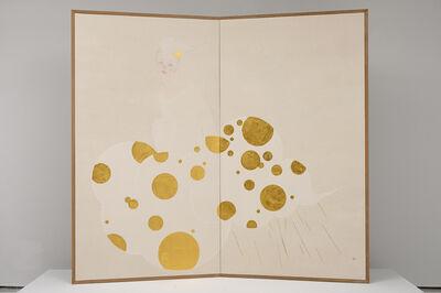 Eri Iwasaki, 'Kau (Blessed Rain)', 2014