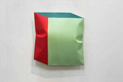Shaikha Al Mazrou, 'Enlarge', 2018