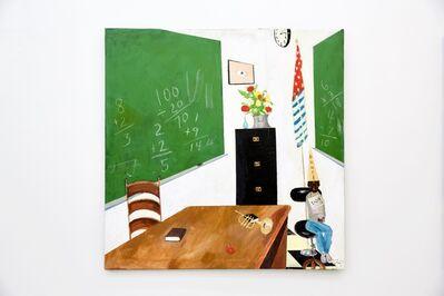 Ealy Mays, '2 + 2 = 5', 2014