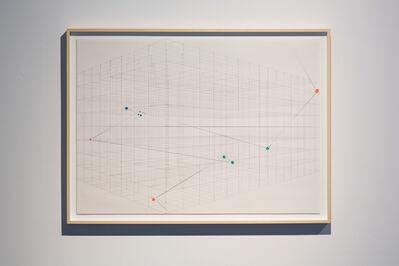 Tsuyoshi Hisakado, 'Documentize #2', 2015