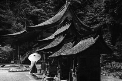 Wei-Ming Yuan, 'A Buddist Temple in Kyoto', 1990