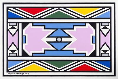 Esther Mahlangu, 'Ndebele Abstract - C000962', 2019