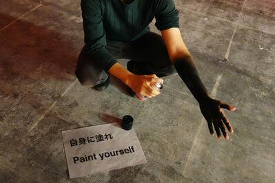 Satoshi Hashimoto, 'Paint Yourself ', 2011/ 2016