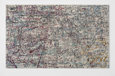 Nicolas Baier, 'Formules 03', 2017