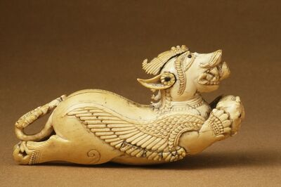 'Powder Primer Flask (Baruddan) in the Form of a Lion Crushing an Elephant', late 17th -early 18th century