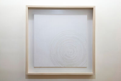 Chen Hui Chiao, 'Amorphous Company #4', 2012