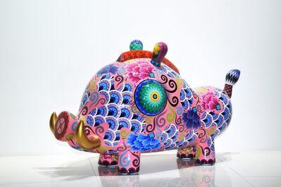 Hung Yi 洪易, 'Boar', 2019
