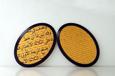 Bernar Venet, 'Homage to Al-Khawarizmi n°1', 2013