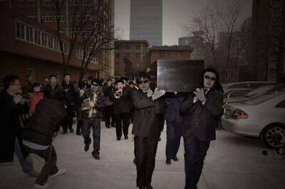 Xiao Lu 肖鲁, 'Wedlock 1', 2009