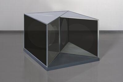 Dan Graham, 'Pavilion influenced by Moon Windows (Variation D)', 2017