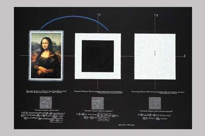 "Alexander Pankin, 'From ""Gioconda"" to the ""Space of consciousness""', 2012"