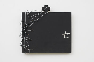Antoni Tàpies, 'Lligat', 1995