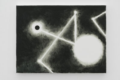 Koo Jeong A, 'Galactic center', 2017