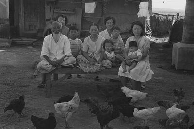 Myung Duck Joo, 'Ilksan', 1971