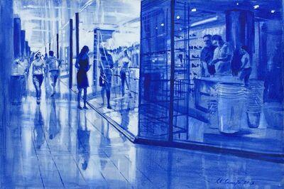 Luis Enrique Camejo, 'Reflejos (Reflections)', 2013
