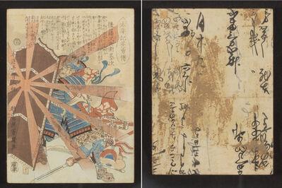 Utagawa Yoshiiku, 'Gotō Matabei Mototsugu後藤又兵衛基次', 1867