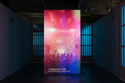 Tao Hui 陶輝, 'Pulsating Atom 跳動的原子', 2019