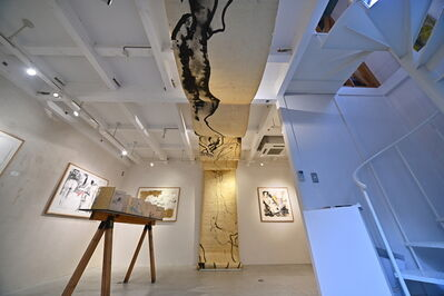 Keisuke Watanabe, 'Music Is.', 2014
