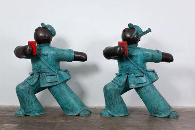 Jiang Shuo, '前进; Going Forward', 2007