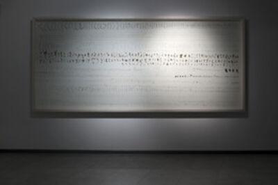 Nico Vascellari, 'Nido', 2010