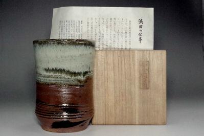Shōji Hamada, 'Mongama Mashiko Flower Vase', 1945-1959
