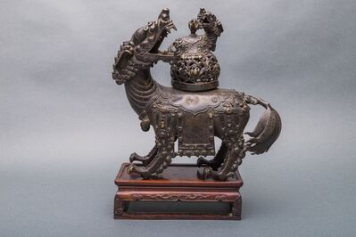 "Bronze Sculpture, 'A Patinated Bronze ""Qilin"" Incense Burner and Cover on Wooden Stand, Inlaid with Stones, Late Ming Dynasty, 26 cm(without stand).'"