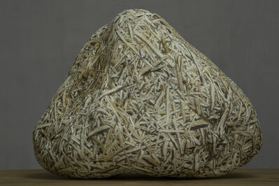 Hao Shiming, 'Rock Formation 201901 出石201901', 2019