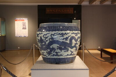 Unknown, 'Large jar with dragons and cloud in blue and white', Zhengtong to Tianshun, Ming Dynasty(1436, 1464)