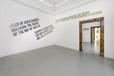 Lawrence Weiner, 'Piles of used marble breaking the water of the bay of naples'