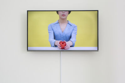 Joyce Ho, 'Overexposed Memory', 2015