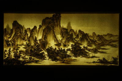Xu Bing 徐冰, 'Background Story: Mount Xia 背后的故事:夏山图 ', 2018