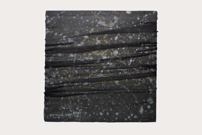 Zhang Yanzi, 'Infinite  No.1 無窮1 ', 2017